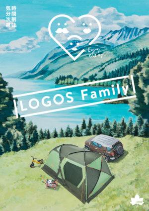 LOGOS ポスター