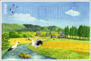 福井新聞 コウノトリ放鳥ラッピング