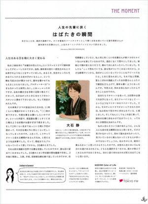 BiRD 2013.9月号/12月号
